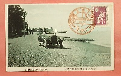 1920 Japan Pc Shinmaiko Owari Car Special Cancel