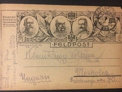 Government Issued  Correspondence Card, PostCard First World War WW1. 1916