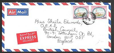 Kuwait - 1986 commercial airmail cover to London with 2 x  SG907.