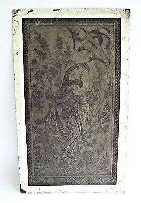 Antique/vintage large etched metal printing plate, Persian, Islamic- Beautiful.