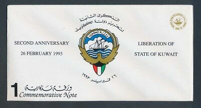 "Kuwait: 26-2-1993 1 Dinar ""2ND ANNIVERSARY OF LIBERATION"". Pick CS1 UNC Cat $27"