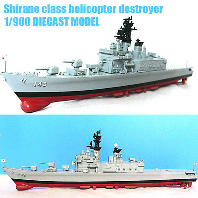 Shirane class helicopter destroyer 1/900  diecast model ship JSDF