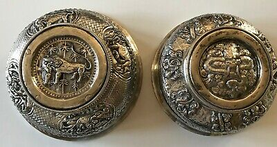 Pair Antique Rice/Tea Bowls Chinese Silver w/ Wood Band & Motifs Asian