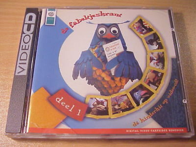 VCD - DE FABELTJESKRANT Deel 1  - Video CD/CDI - 1995