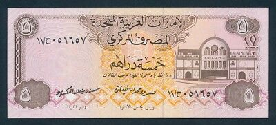 "United Arab Emirates: 1982 5 Dirhams ""SHARJAH MARKET"". Pick 7a UNC"
