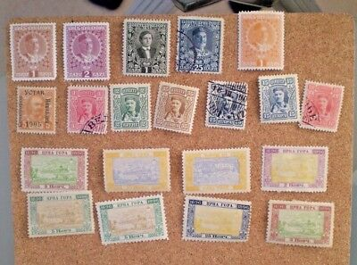 Small selection of Montenegro stamps