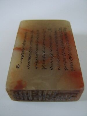 Unusual Chinese Soapstone Antique Seal Carved With Much Script - Jade Interest