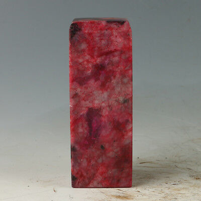 Chinese 100% Natural Bloodstone Seal GL368