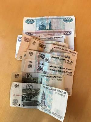 Russia Rubles 5,980 various bills roughly US$95 FX currency money