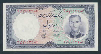 1961 10 Rial RULER PORTRAIT. Pick 71 UNC & Scarce
