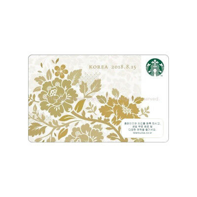 STARBUCKS KOREA 2018 National Liberation Day Gift Card
