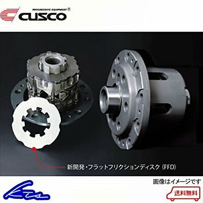 CUSCO Front Pillow ball upper mount  For TOYOTA Supra JZA80 183 411 A65