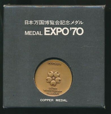 Japan: 1980 Osaka World Expo Commemorative Medal in Original Package, 33mm