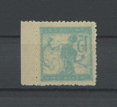 YU YUGOSLAVIA 1918 ABART ERROR VARIETY MNH LOOKS GREAT!! m1137