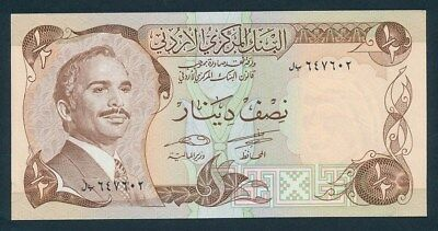 Jordan: 1975 1/2 Dinar Signature 17. Pick 17d UNC Cat $15