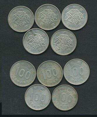 Japan: Silver Rice 100 Yen Coin Lot of 5