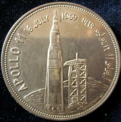 Yemen 2 Riyals 1969 Apollo 11 Proof