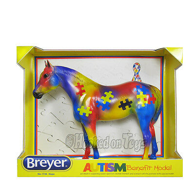 Breyer Horse-New- 2015 Autism Benefit Model-Original Unopened Packaging