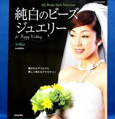 Rare! Beautiful Beads Jewelry for Happy Wedding /Japanese Beads Accessory Book