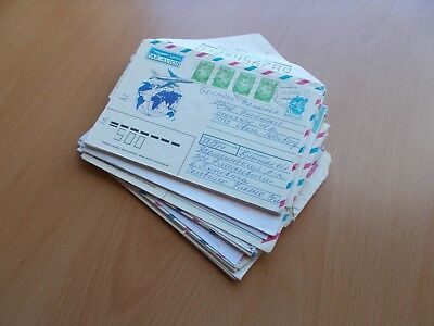 24 x Belarus Commercial Mail Covers.  See pics for info.