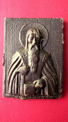 Antique  Russian small traveling  icon   cardboard Saint John of Rila very rare