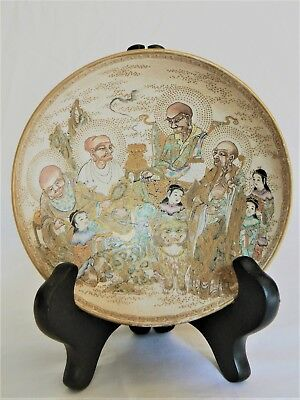 JA 162 Antique Japanese Satsuma Bowl Immortals Exquisite! (bowl only)