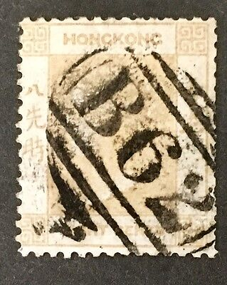 Hong Kong 1982 Queen Victoria SC#2, 8  cents Used