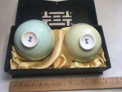 Vintage Chinese Tea Cups Presentation Gift Box 2 Porcelain Cups