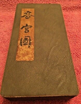 Antique Japanese Shunga Pillow Book Explicit Erotica Accordian Mounted