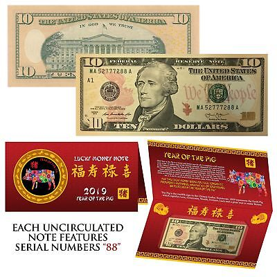 2019 Lunar Chinese YEAR of the PIG Lucky Money US $10 Bill Red Foldover - S/N 88