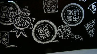 Antique Japanese Stencil w Lanterns Symbols Letters #2