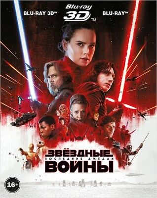 Star Wars: Episode VIII - The Last Jedi 3D/2D (Blu-ray Real 3D, RU/EN)RegionFREE