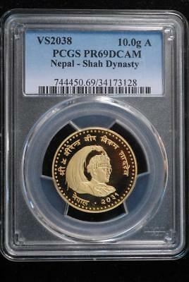 Nepal VS 2038 Shah Dynasty Gold Year of the Child 10.0g A PCGS PR69 DCAM (85K)
