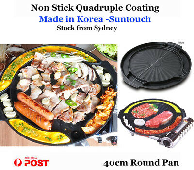 Korean BBQ Egg Grill Pan-Quadruple Coating Non-stick & Portable Butane Gas Stove
