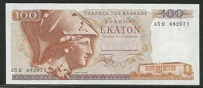Greece P-200 100 Drachmai 1978 Unc