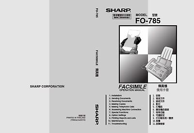 Sharp FO-785 Phone Fax Machine