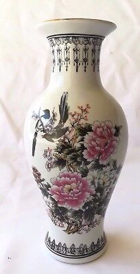 Chinese Antique  Porcelain Flowers Poetry Vase With Mark
