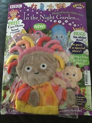 In The Night Garden Magazine Issue 2 Upsy Daisy Hand Puppet