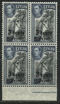Ceylon KGVI 1940 3 cents on 20 cents in a block of 4 mint o.g.