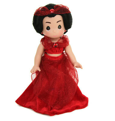 """Precious Moments Disney Parks Exclusive Christmas Blessings Jasmine 12"""" Doll"""