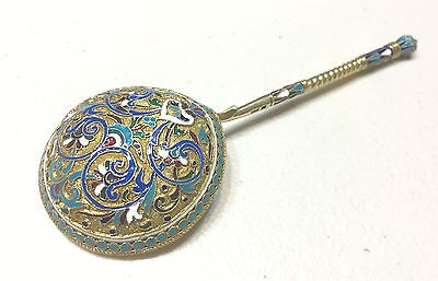 Russian Imperial Silver 84 Enamel Gold Wash Big Spoon Hallmarked Weight 60 Grams