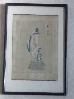 600 / Beautiful Antique Signed Chinese Painting Of A Scholar