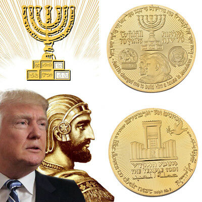2018 Donald Trump Gold Plated Coin King Cyrus  Jewish Temple Jerusalem Israel