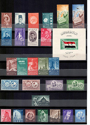 """Year 1958, Egypt,ägypten, Egipto """"MNH"""" Every Stamp, 1958 Complete year Set"""