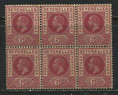 Seychelles KGV 1912 6 cents in a block of 6, Toned gum