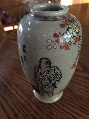 Antique/ Vtg Chinese, Japanese Oriental Hand Painted With Enamel Vase