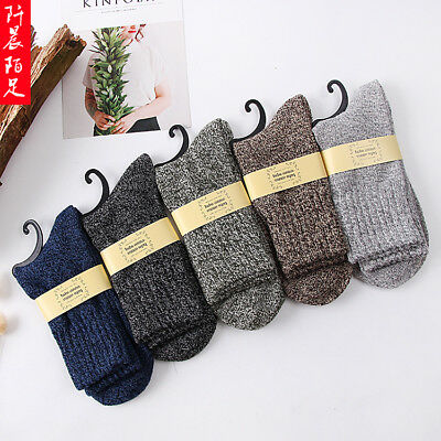 5 Pairs Men Wool Cashmere Thick Warm Soft Solid Casual Sports Socks Winter New
