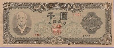 Korea,South 1000 Won Banknote 4285,(1952) Choice Extra Fine Cond, Cat#10-A-1234