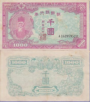 South Korea 1000 Won Banknote,(1950) Very Fine Condition Cat#3-5952