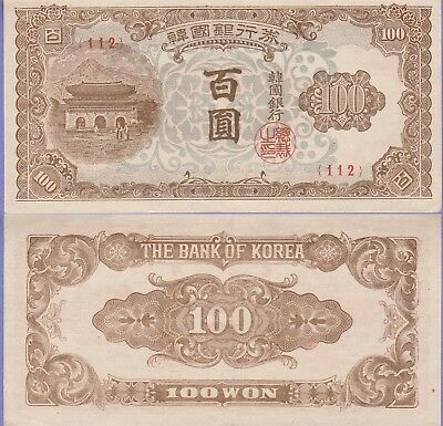 Korea-South 100 Won Banknote,(1950) Very Fine Condition Cat#7-112